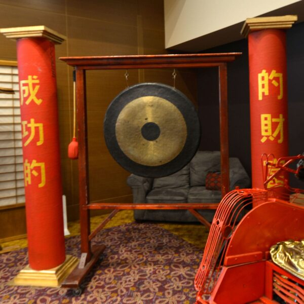 Gong on Stand with Mallet