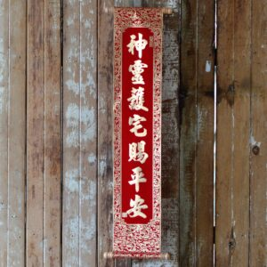Chinese Religious Banner