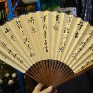 Japanese Hand Held Fan