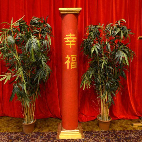 Chinese Column