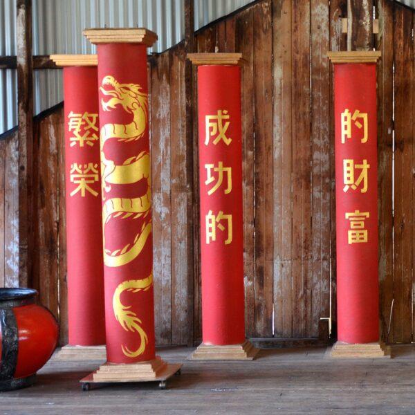 Chinese Columns
